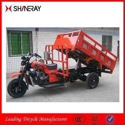 2015 hot sale Shineray 150cc 200cc 250cc 300cc cargo passenger use tricycle, three wheel vehicles