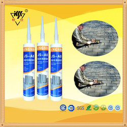 Factory Price Anti-fungus Structural Neutral Silicone Sealant