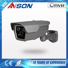 China P2P 5 megapixel cctv POE outdoor ip CCTV camera wholesale security CCTV camera