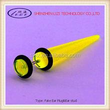 UV Acrylic stretching taper fake ear plugs,yellow