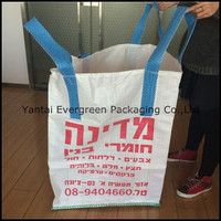 High quality Circular Woven bulk bags/pp big bag for packing sands rice and wood pellets