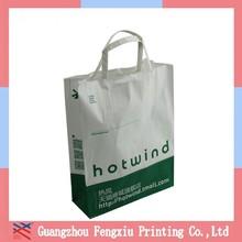 Flat Bottom Lingerie T-Shirt Shopping Packaging Bags Exporters