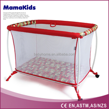 2015 Newest style foldable plastic baby adjustable bed