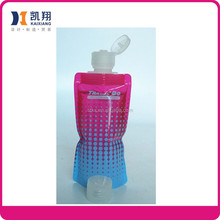 Mini small empty soft squeeze foldable travel bottle