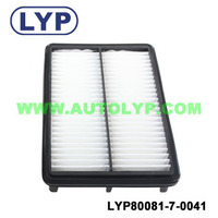 Air Filter used for HYUNDAI ELANTRA/CERATO/RUNNING/TUCSON 2.7L/ ZHONGHUA FRV
