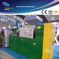 plastic film squeezing drying pelletizing machine