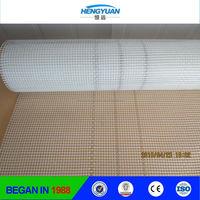 5*5 fine soft fabric fiberglass mesh waterproof netting for plastering