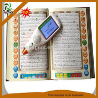 muslin gift Tajweed al quran read pen player for M10
