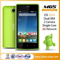 Cheapest 3g 2G ROM with SC7715 China flip android phone