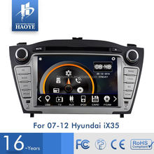Low Price Professional Supplier High Quality Navigation System Seat Leon