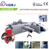 BTCP-297B Automatic A4 Roll Paper Packing Machine