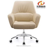 Fashion leisure ergonomic Nefil series office leather chair B8046