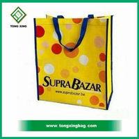 2015 new free sample Eco-friendly non woven laminated bag