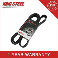 Fan belt for japanese car 4PK800