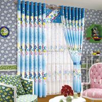 Terylene curtain fabric with drapery curtain frill