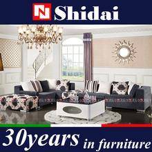 furniture sofa prices, sofa set living room furniture, sofa furniture price G1105
