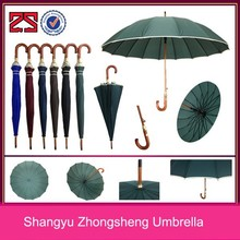 cheap promotion wooden shaft and wooden handle umbrella