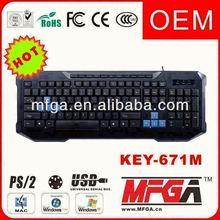2012 best wired keyboard