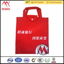 Hot Selling Logo Print Cheap shopping bag foldable