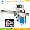 /product-gs/hotel-disposable-plastic-comb-packing-machine-ds-250x-60237081663.html