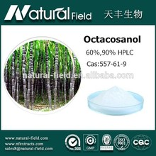 Large-scale plant base 5% 10% 60% 90% rice bran extract