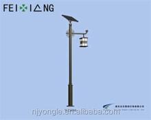 2015 low price solar garden light, solar led garden light, solar garden lighting pole light