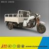 Gasoline 3 wheel Motor Tuk Tuk For Whole Sale