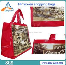 bag manufacturer designer shopping bags china pp woven bag