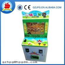 Coin operated kids arcade ticket finger dance kids game machine