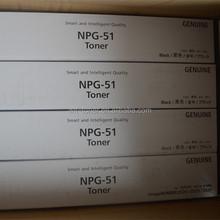 New offer ! ! Toner cartridge for Canon copier IR 2525/2520/2530 NPG-51