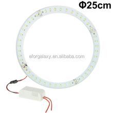 14.5W White 48 LED 5730 SMD Circle Ring Light Lamp, Diameter: 25cm