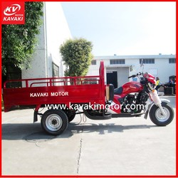 Red color hot double water cooling cargo motor tricycle loading heavy goods