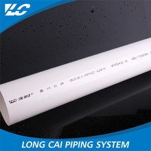 Low flow resistance lower 6 inch water pipe ,large diameter pvc pipe prices