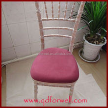 Good Quality rocking chair cushion cover For corparate Events & pricate Functions