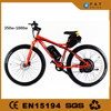 2015 low price fat tire hybrid electric bicycle bike