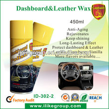 Dashboard Leather Wax(SGS Audited & BV Factory Audit; RoHS & TUV Certificates; REACH Registered)