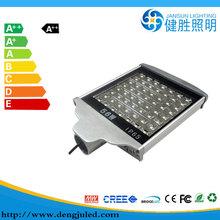 China Manufacture daylight sensor 120w led street light