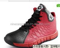 whole sale basketball shoes Model SH002