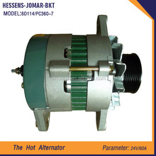 electric engine parts for excavator auto alternator best price 6D114