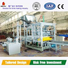 automatic concrete block making machine, concrete block making machine, block making machine