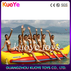 inflatable banana boat ,cheap inflatable boat, 8 seats banana boat inflatable