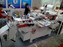 JMQ-320A vinyl sticker die cutting machine
