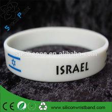 en relieve regalos promocionales israel de banderapersonalizada barato de silicio pulsera de israel banda de la muñeca