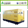 good price 500kva diesel generator with cummins engine KTA19-G4