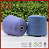 Cotton polyester blended yarn cotton polyester knitting yarn