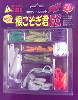 10 different kind soft fishing lure set clam pack lure set