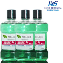 OEM Antibacterial Cleaning Oral Resistant to Dental Caries Natural Mouthwash For Children