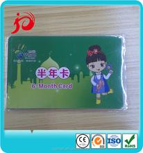 Hot selling popular rfid card key /blank id access card /blank smart card