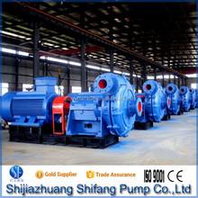 China manufacture of centrifugal slurry pump
