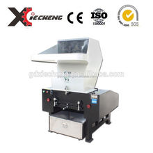 plastic film crusher with ce